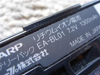 DSC01870_R.jpg