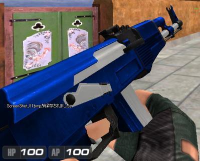blue tears ak1