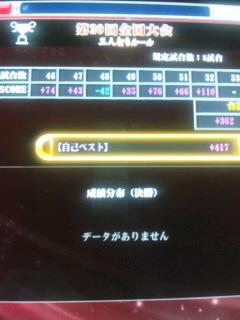 SH3E04600004.jpg