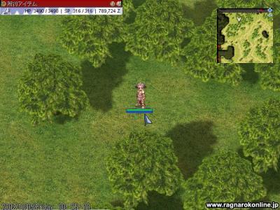 screenfreya202.jpg