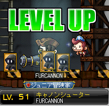 MapleStory_2011_1108_001656_066.png