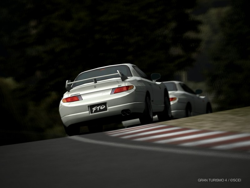 三菱 FTO GP Version R '97