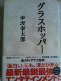 20080111153845