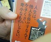 0315岡本太郎