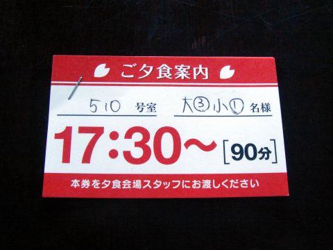 20111217_07