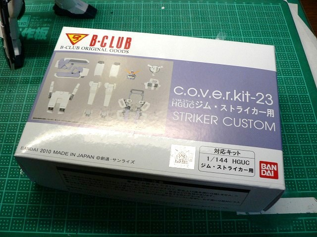 P1040535s-.jpg
