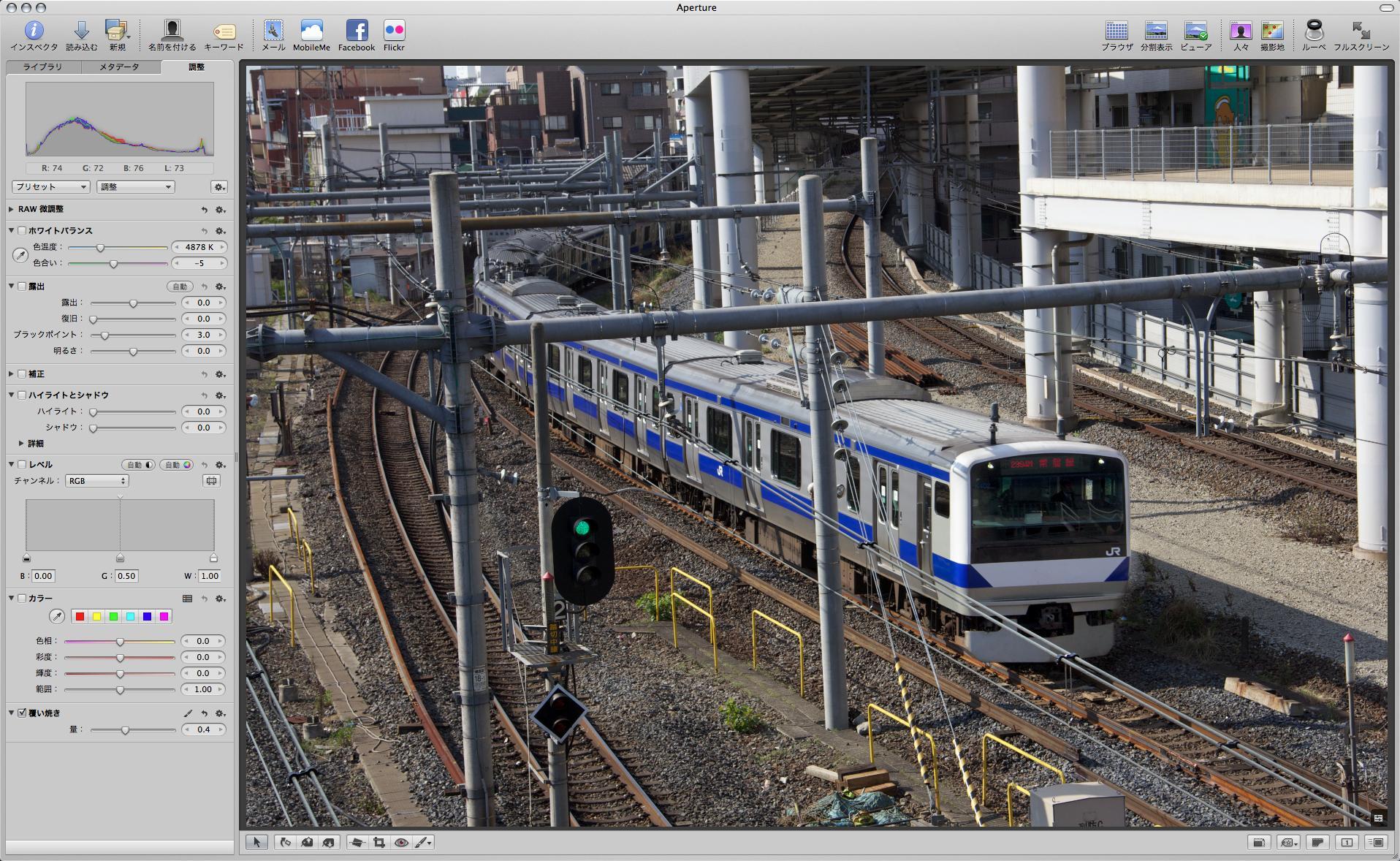 スクリーンショット(2011-04-27 21.20.44)