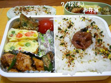7-12お弁当