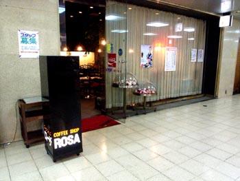 R0012988.jpg