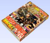 別冊少年マガジン2011年7月号(通巻22号)