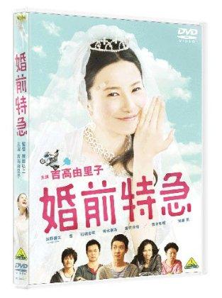 1万本の映画を短文感想 恋愛映画(邦画)の最新ベスト、10年代編(2010-2013)