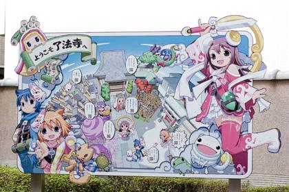 120326_ryohoji.jpg