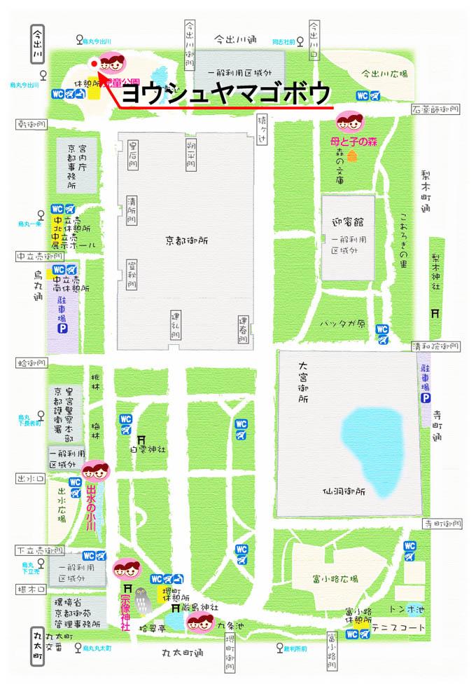 yama_goboh69_map.jpg