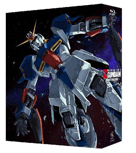 機動戦士zガンダム 劇場版blu Ray Boxのボックスイラストが公開