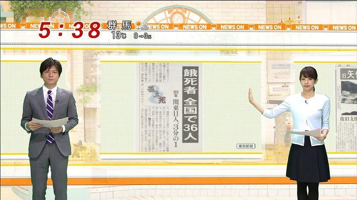 katop20120224_01.jpg