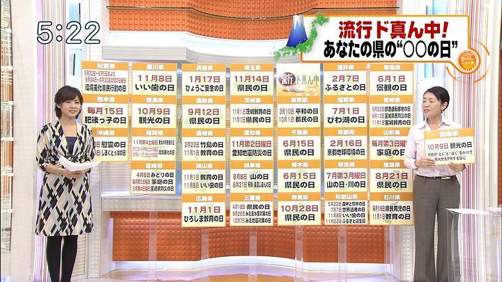 keiko20120223_02.jpg