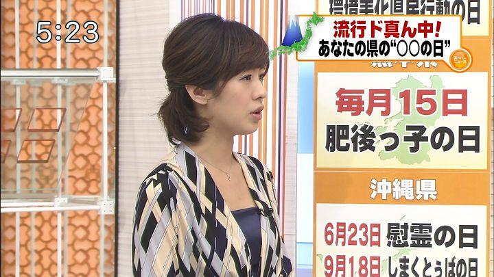 keiko20120223_03.jpg