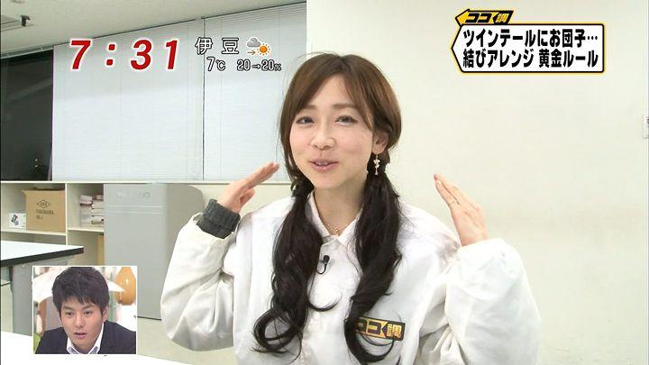 midori20120216_01.jpg