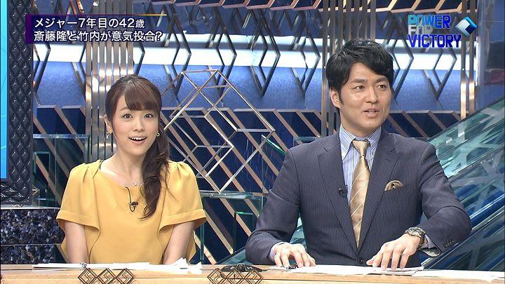 tomoko20120224_05.jpg