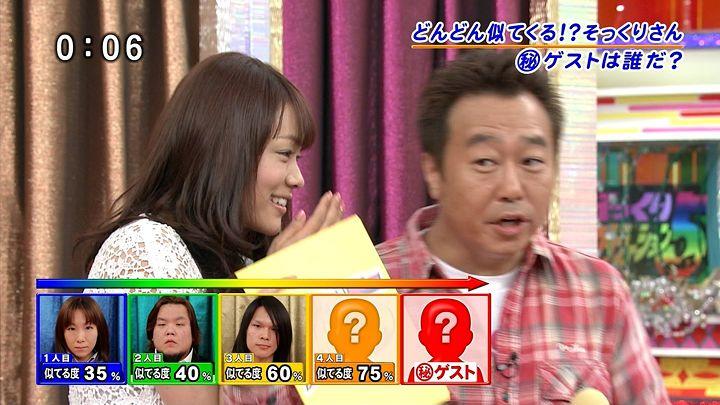 tomoko20120228_03.jpg