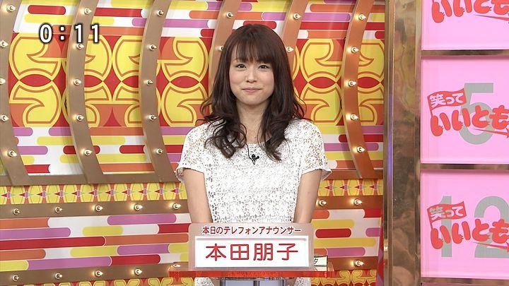 tomoko20120228_04.jpg