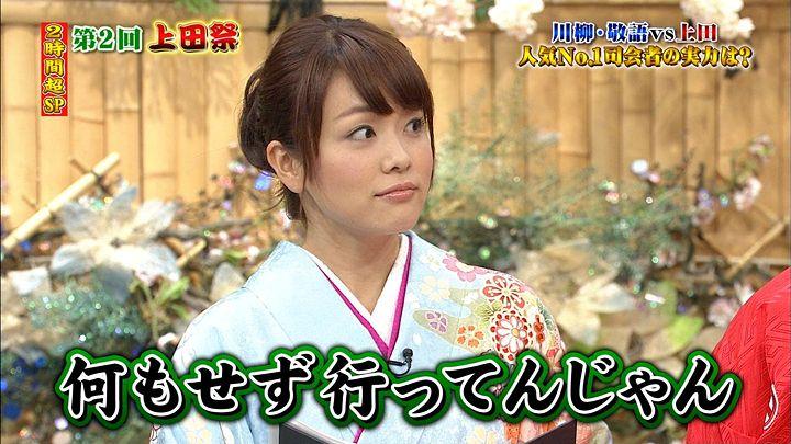 tomoko20120330_01.jpg