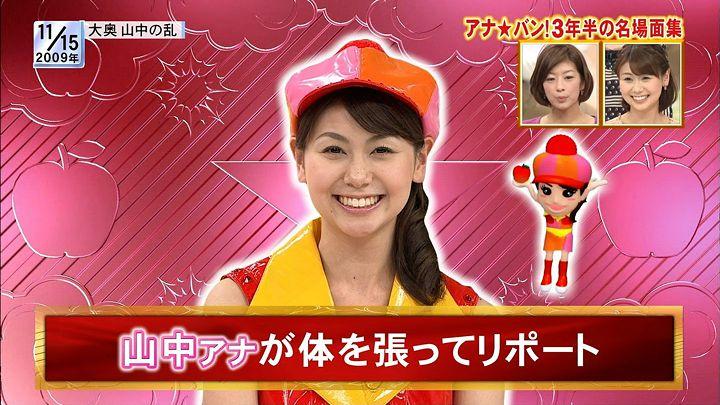 yayako20120414_01.jpg