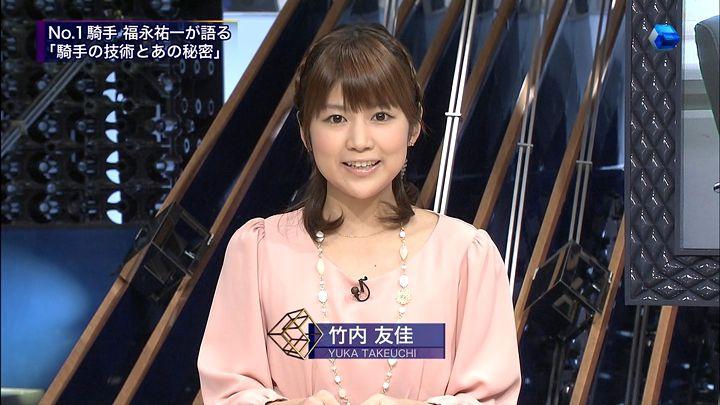 yuka20120217_01.jpg