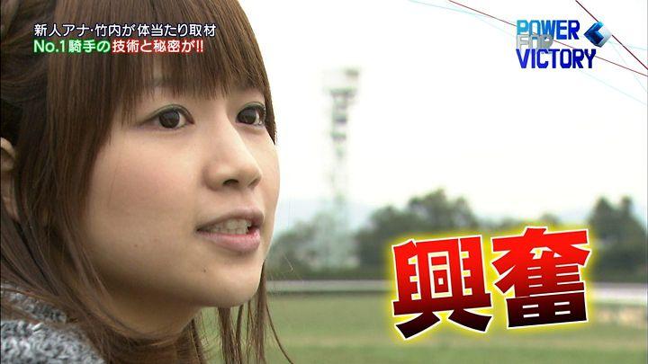 yuka20120217_07.jpg