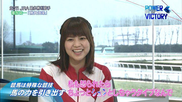 yuka20120217_10.jpg