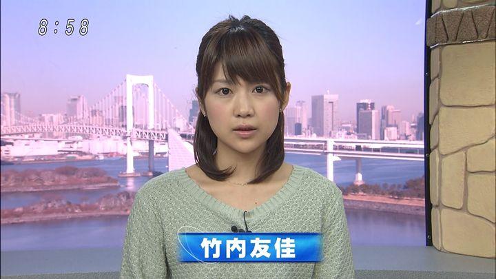 yuka20120220_09.jpg