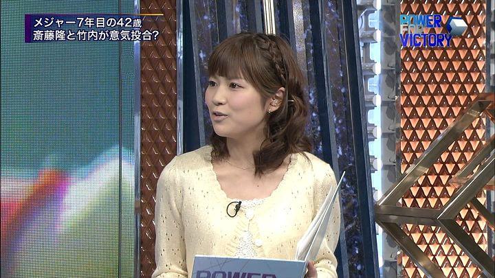 yuka20120224_02.jpg