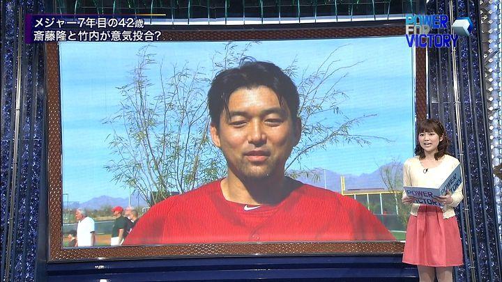 yuka20120224_03.jpg
