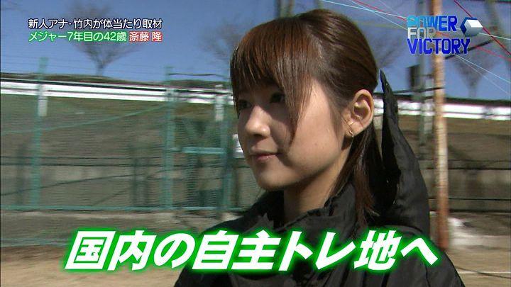 yuka20120224_05.jpg