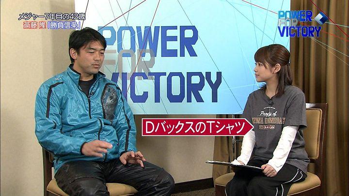 yuka20120224_06.jpg