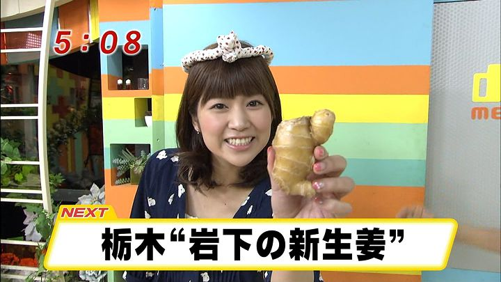 yuka20120227_05.jpg