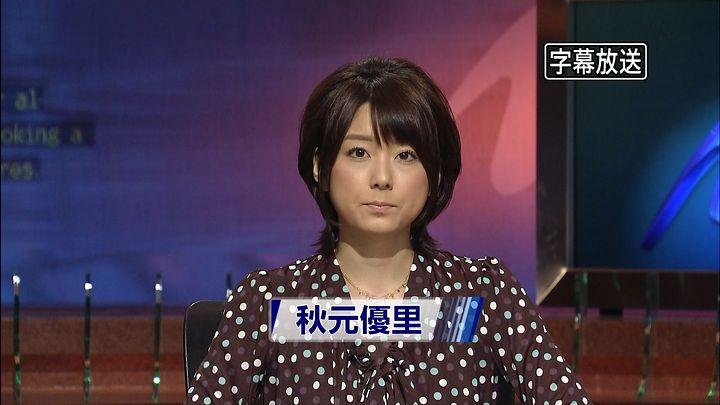 yuri20120215_01.jpg