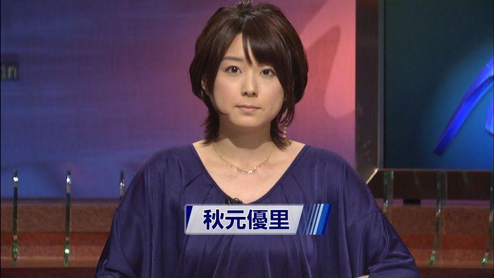yuri20120217_01.jpg