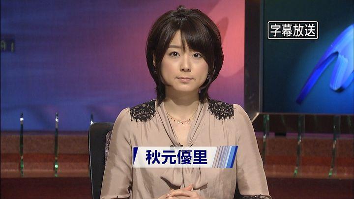 yuri20120223_02.jpg