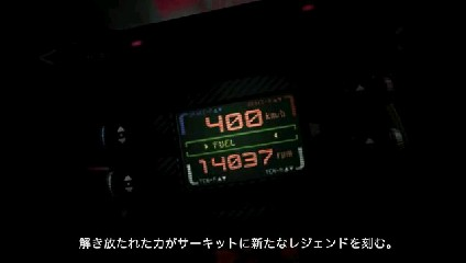 X2010_Prototype_Japan.jpg
