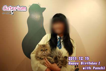 20111215birthのコピー
