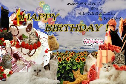 誕生日カード印刷用