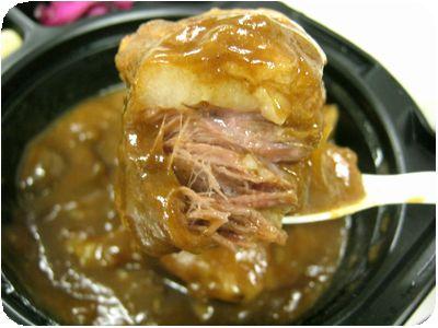 黒毛牛バラ肉のカレー弁当