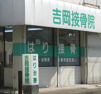 夙川スケッチ