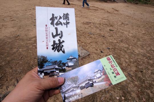 20110430_bicchu_matsuyama_castle-73.jpg