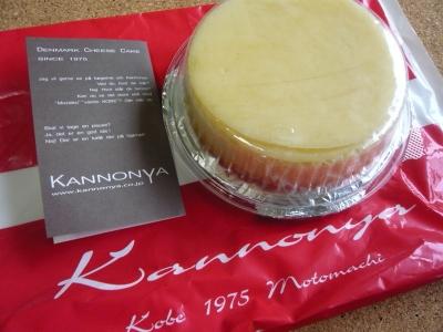 「デンマークチーズケーキ」の画像検索結果