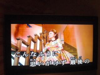 CIMG7437_20110709081809.jpg