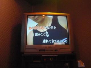CIMG7576_20110720074346.jpg