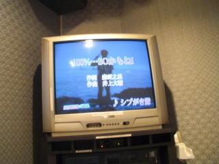 CIMG7581_20110720074446.jpg