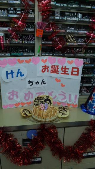 cake_convert_20110606190507.jpg